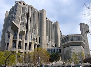 Picture of University of Toronto's Robarts Library.