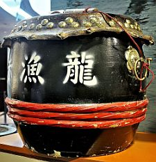 Photo of old dragon boat drum
