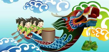 Colourful graphic picture of a dragon boat.
